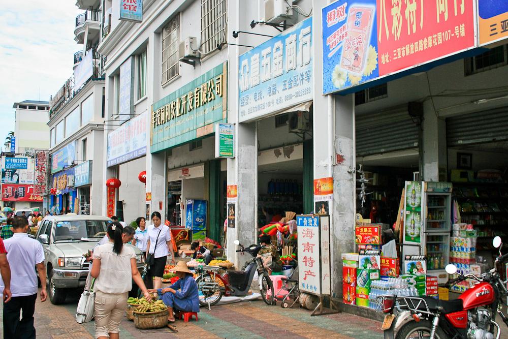 hainan_china_reisetagebuch_reiseblog_sanya_yalong_bay_dadonghai_bus_strand_hotel_24