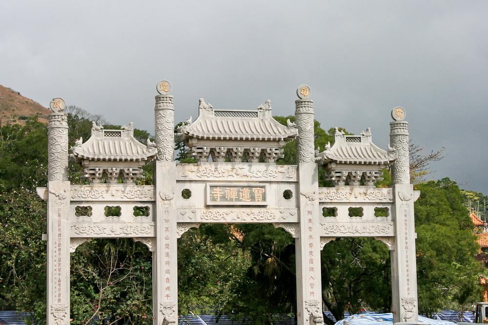 hongkong_china_blog_reiseblog_reisetagebuch_lantau_lamma_island_big_buddha_temple_10000_buddhas_avenue_stars_nan_lian_garden_05