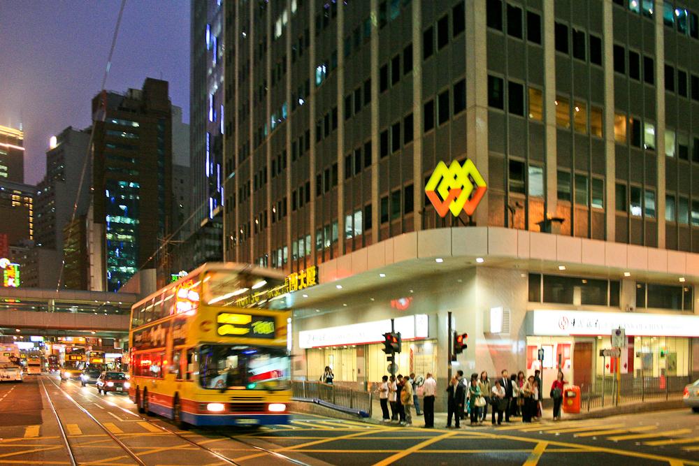 hongkong_china_blog_reiseblog_reisetagebuch_lantau_lamma_island_big_buddha_temple_10000_buddhas_avenue_stars_nan_lian_garden_14