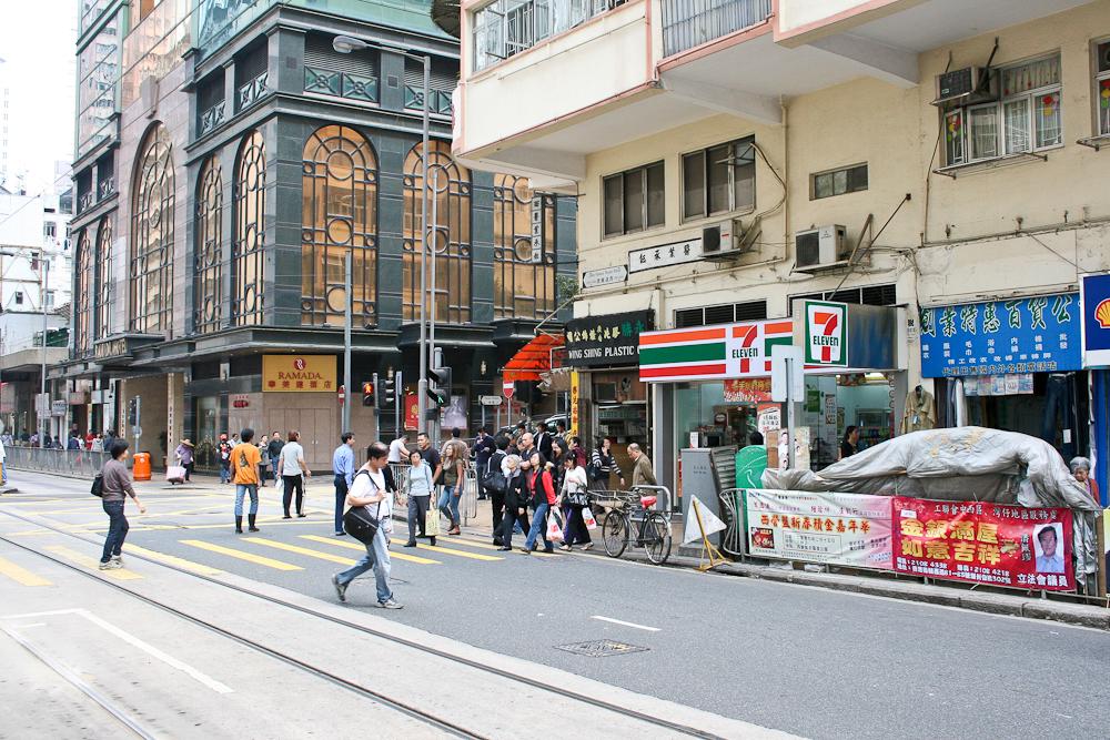 hongkong_china_guangzhou_blog_reiseblog_reisetagebuch_victoria_peak_11