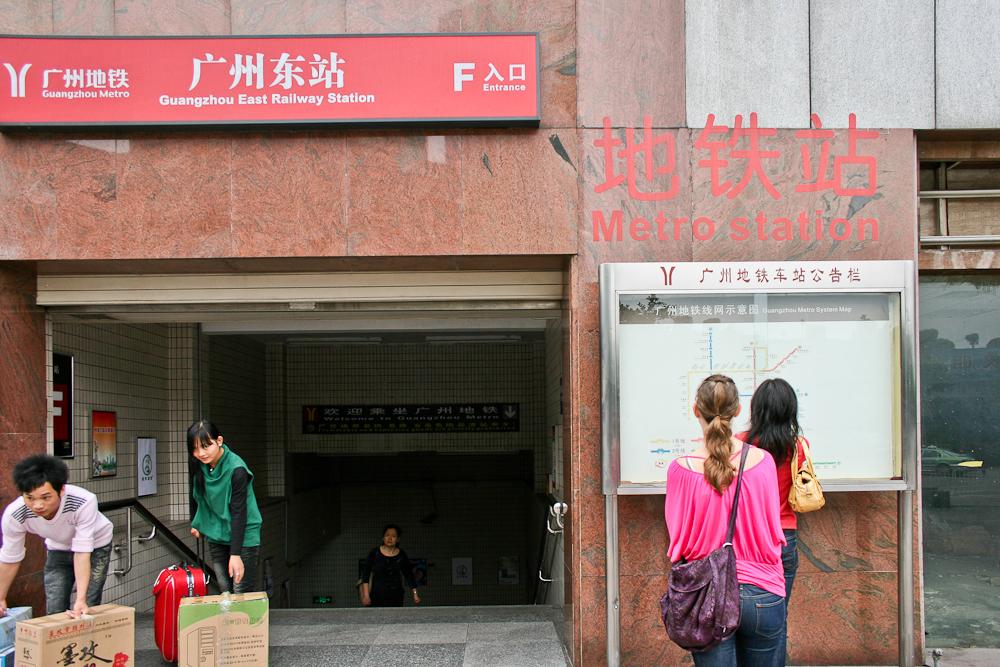 hongkong_china_guangzhou_blog_reiseblog_reisetagebuch_victoria_peak_26